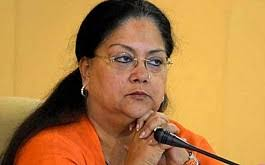 Rajasthan government to take Archaeological Survey of India s help to preserve Chittorgarh fort CM Vasundhara