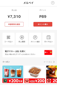 Mercari – Japan's Biggest Online Selling Platform – Japan On ... Rubys Rubbish Promo Code Sleepys Discount Coupons Mercari Coupon Fab Thrift Fleamarket App Mercari Jumps More Than 70 In Tokyo Debut Wsj Tactical Arbitrage 8 Free Apps That Will Make Saving So Much Money Easier Youtube Usnc These 10 Off Have Been Giving Me Referral Codes My Master List Wandering For Rover Dog Walking Register Today Get Off Promo What The Heck Is Plus Sign Up Mcaria Gabriels Restaurant Sedalia