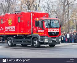 Romanian Firefighters MAN TGS 18230 Command Center Truck - December ... National Truck Center Custom Vacuum Sales Manufacturing 3001 East 11th Avenue Hialeah Fl 33013 20 Ton 690e2 Trucks Inc 23 8100d 6x6 Truck Collision And Responder Pparedness About Facebook The Sican Crew Fights Alkas Bonechilling Cold And Pumper Top Us Drivers Showcased In Competion Pittsburgh Post Family Health Centers To Celebrate Mhattan Ny A Army Guardsman 53rd Troop Command