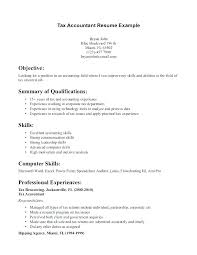 Resume Template Nursing Best Australia Nsw Blank Sample Fill Up Form How To A Free Re