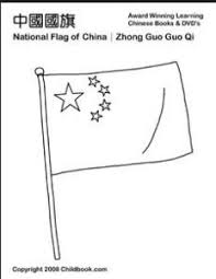 Chinese National Day Coloring Pages For Kids China