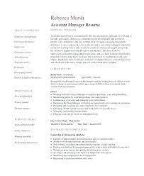 Retail Supervisor Resume Sales