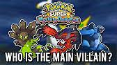 Majin Lamp Super Mystery Dungeon by Pokémon Super Mystery Dungeon Connection Orb Details Youtube