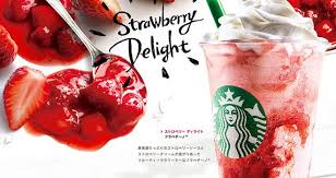 Starbucks Japan Launches Strawberry Delight Frappuccino