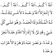 Dua For Entering Bathroom by Common Mistakes People Do In Umrah And Hajj And How To Perform The