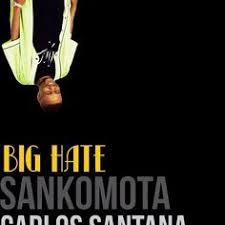 Tip Toeing On My Marble Floors Soundcloud by Dj Khaled Feat Rihanna Bryson Tiller Vs Carlos Santana Wild