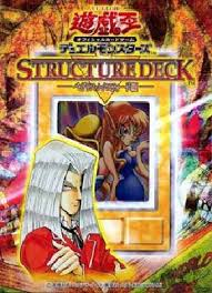 structure deck pegasus yu gi oh fandom powered by wikia