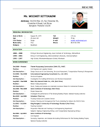 Resume Sample Doc Malaysia Job Format Vawgzd Luxury Template
