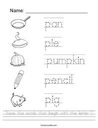 Trace the words that begin with the letter P Worksheet Twisty Noodle