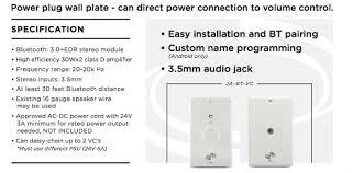 intrasonic ja bt vc stereo bluetooth wallplate