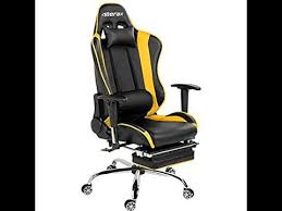 most comfortable office chair for sale