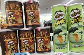 Pumpkin Spice Pringles 2017 by 12 Insane Japanese Pringle Flavors Every Other Country Needs Asap