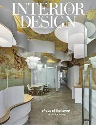 100 Contemporary Interior Design Magazine Amazoncom S