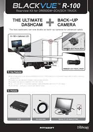 100 Backup Camera System For Trucks BlackVue R100 Rear View Display Kit For DR650SGW2CH 2CHTruck