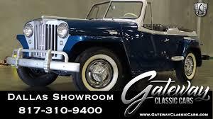 100 Classic Trucks For Sale Texas INVENTORY DALLAS Gateway Cars