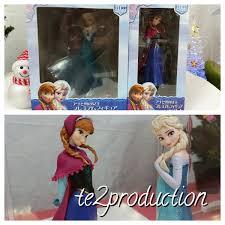 Dance Code Featuring Disney Princess Belle ShopDisney