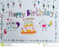 happy birthday card stock photo image