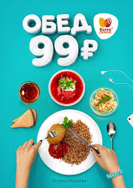 Posters Of Food Best 25 Ideas On Pinterest Poster Design