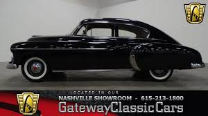 1949 Chevrolet Fleetline Deluxe- Gateway Classic Cars Of Nashville ... Southeastern Truck Nationals Home Facebook Classic Cars For Sale Nashville Tn 66 With Auto Accident Lawyers Motorcycles Trucks Used Tn Two Js Automotive Goodguys 1950 Chevrolet 3100 5window 4x4 255 Gateway Lebanons Ragtop Picture Booms Supplying Cars For Stars 1972 C10 Pickup Classic Nashville566 Youtube Antique 2009 1955 Chevy New Volvo Car Dealer In Of N Coffee Franklin Tennessee