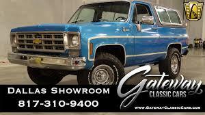 100 Blazer Truck 1977 Chevrolet K5 Cheyenne Gateway Classic Cars 919DFW