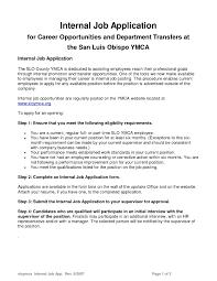 Sample Resume For Internal Job Posting Manual Guide Example 2018 U2022 Rh Netusermanual Today