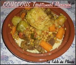 la maison du couscous couscous traditionnel marocain la table des plaisirs