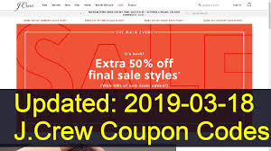 Coupon J Crew Factory Sale J Crew Factory Floral Dress 50116 Adbe5 Psa To Anyone Whom Used The J Crew And Jcrew Factory Code Diamonds Intertional Coupon Finn Emma Discount Is Taking An Extra 50 Off Clearance Items Womens Embroidered Flip Flops 1312 Wedges Up To 70 Southern Savers Coupon For Store Online Food Coupons Uk 7 Best Coupons Promo Codes 30 Nov 2019 Honey Is Having A Massive Event Sale This Uk Black Friday Discount 31 Active