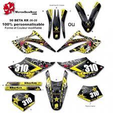 kit deco derbi rockstar kit déco 50 beta rr rockstar tribal 06 09
