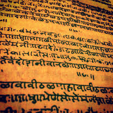 Essay On Sant Tukaram In Marathi