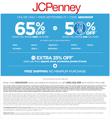 JCPenney Coupons - Extra 15% Off At JCPenney, Or Online Via ... Free Jcpenney Promo Code 2019 50 Coupon Voucher Working In Jcp 30 Coupon Code Holiday World Discount Coupons 2018 Jcpenney Flash Sale Save An Extra Online The Krazy Coupons Up To 80 Off Codes Oct19 Jcpenney Online December Craig Frames Inc 25 At When You Sign For Text Alerts 5065 40 Via Jc Penney Boarding Pass Sent Phone Kohls How To Find Best Js3a Stream Cyber Monday Ad Deals And Sales