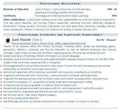 Sample New Teacher Resume Download