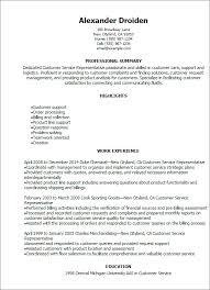 Wwwmyperfectresume Wp Content Uploads Resume Pertaining To Summary