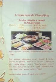 expression cuisine menu picture of l expression de chongqing lyon tripadvisor