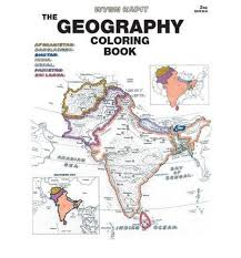 Photo Album Gallery The Geography Coloring Book