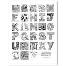 AlphaTangle Poster Zazzlecom Lettering Calligraphy