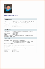 Computer Science Resume No Experience New Gallery Of Job With Best Examples Resumes