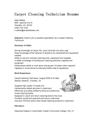 Part 5 Example A Typical Resume Contains A