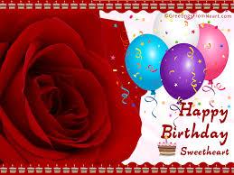 Free Birthday Cards For Him Happy Birthday Card Free Happy Birthday