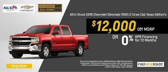 All Star Chevrolet In Baton Rouge | A Prairieville, Gonzales ... Larry H Miller Chevrolet Murray New Used Car Truck Dealer Laura Buick Gmc Of Sullivan Franklin Crawford County Folsom Sacramento Chevy In Roseville Tom Light Bryan Tx Serving Brenham And See Special Prices Deals Available Today At Selman Orange Allnew 2019 Silverado 1500 Pickup Full Size Lamb Prescott Az Flagstaff Chino Valley Courtesy Phoenix L Near Gndale Scottsdale Jim Turner Waco Dealer Mcgregor Tituswill Cadillac Olympia Auto Mall