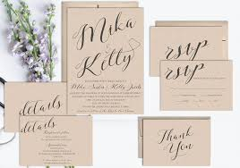 Rustic Wedding Invitation Printable Set Template Vintage Kraft Calligraphy