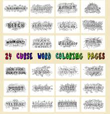 Swear Word Coloring Book 24 Pages PDF JPEG