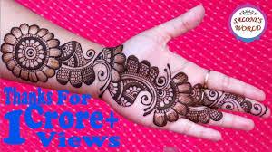 Simple Arabic Henna Mehndi Designs 3D Mehndi Designs