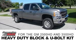 Lift Block Kit For The Chevrolet 2500HD / 3500HD - YouTube Rm Sothebys 1991 Gmc Shortbed Pickup Michigan Spring Bilstein Shocks Best Selection Of 5100 Vip Truck Center Llc Mud Jam Home Facebook Harbor Chevrolet Buick In City Serving Valparaiso Sd Truck Springs Discount Coupon Codes Tv Commercial Youtube Competitors Revenue And Employees Owler Lift Kits Suspension Supersprings Installation Ssa28 F150 Eaton Detroit The Leading Manufacturer Leaf Coil