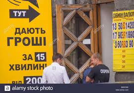bureau de changes bureau de changes display their exchange rates as the hryvnia