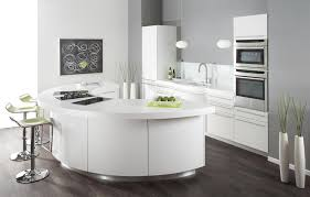 Another Ultra Modern Kitchen That Gives A Minimalist Vibe The White Cabinets And Arch