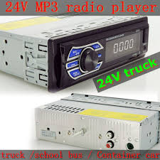 100 Radio For Trucks Auto 1 Din 24V Car Radio Player USB SD MP3 Audio