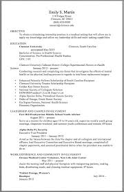 Medical Volunteer Resume Example Emily S Martin 118 Folger Street Clemson SC 29631