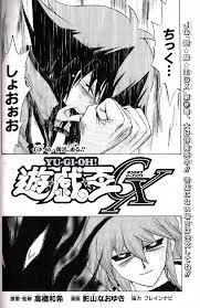 Yugioh Best Kuriboh Deck by Yu Gi Oh Gx Chapter 060 Yu Gi Oh Fandom Powered By Wikia