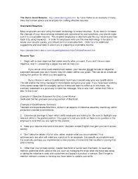 Short Simple Resume Examples Awesome Professional Summary Your Template