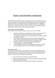 Cover Letters For Non Experienced Medical Receptionist No